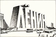 Verbalist Monument for the City of Ulyanovsk