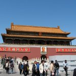 Tiananmen (Gate of Heavenly Peace) seen above the wall, entrance to the Forbidden City