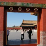 Doorway in the Forbidden City